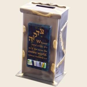 tzedekah box