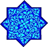Star(Greek Bible)